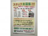 セブン-イレブン 京都東洞院七条店