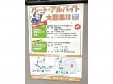 東京カラー印刷株式会社 南千住工場