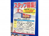 ケーズデンキ カナートモール和泉府中店