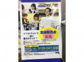 マツモトキヨシ 名古屋駅太閤通口店
