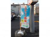 ファミリーマート 東大阪機械卸業団地店