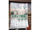 セブン-イレブン 大谷店
