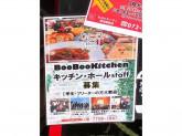 豚農家直営 肉バル BOOBOO キッチン