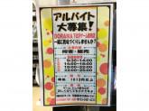ドラマ 下北沢ゲーム販売店