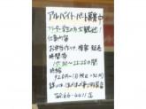 ほっかほっか亭 上甲子園店