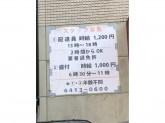 まごころ弁当 世田谷中央店