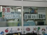 ローソンストア100 北大塚店