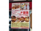 上々麺房/おくと屋 イオン赤穂店
