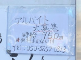 九州酒場 居酒屋 ななつぼし 星ヶ丘店