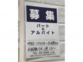 elvence-deux(エルベンス ドゥ) 玉川髙島屋店