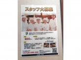 丸亀製麺赤穂