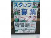 ローソンストア100 尼崎浜田町店