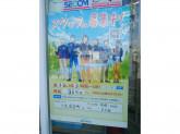 ファミリーマート 八尾高安町店