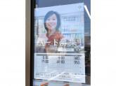 セブン-イレブン 名古屋山の手3丁目店