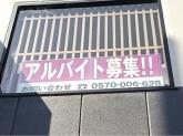 スシロー 尼崎大庄店