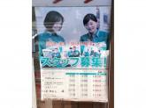 セブン-イレブン 名古屋猪高台店