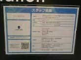 GLOBAL WORK(グローバルワーク) イオンモール久御山店