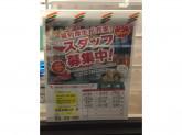 セブン-イレブン 世田谷尾山台店
