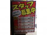 セブン-イレブン 西宮松原町店