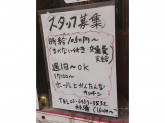 Soul Food Bangkok(ソウルフード バンコク) 新大久保店