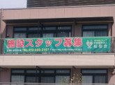 地域密着型特別養護老人ホーム いこいの里藤阪
