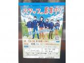 ファミリーマート シマダ永田北二丁目店