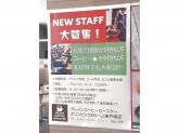 グレインコーヒーロースター おりーぶ東戸塚店