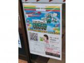 セブン-イレブン 鎌ヶ谷富岡1丁目店