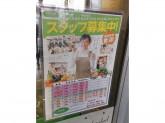 コープ 鎌ヶ谷店