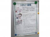 ときわ木の里/双葉クリニック/訪問介護ステーションファミール