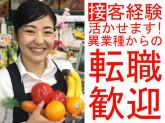 ジャパンミート千葉ニュータウン店