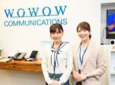 株式会社WOWOWコミュニケーションズ 大阪_8130