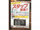 キッチンオリジン 赤羽岩淵店