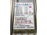 セブン-イレブン 横浜京急生麦駅前店