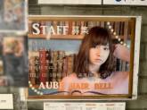 AUBE hair bell(オーブヘアーベル) 中野店