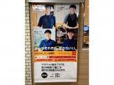 マクドナルド 園田プラザ店