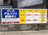 木曽路 東名店