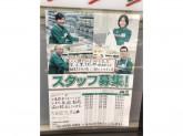 セブン-イレブン 大田区北馬込店