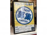 TSUTAYA 高田馬場店