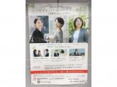 日本生命保険相互会社 渋谷支社 経堂営業部