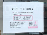 青山歯科医院