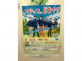 ファミリーマート エキニア横浜店