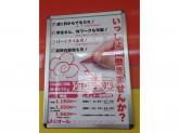 オール 湊川店