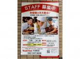 ロイヤルホスト 千田町店