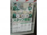 セブン-イレブン 吹田豊津町店