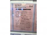 マクドナルド 名古屋JRゲートウォーク店