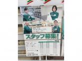 セブン-イレブン 世田谷赤堤二丁目店