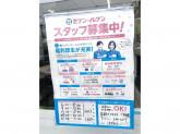 セブン-イレブン 昭島中神町店