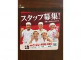 丸亀製麺 イオンモール神戸南店