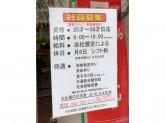 お仏壇の日本堂 吉祥寺店